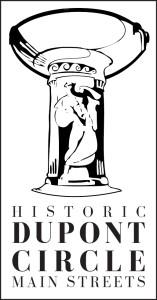 HDCMS_logo_final 2013